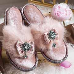 Babette Slippers