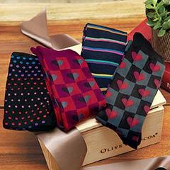 Be Mine Sock Crate