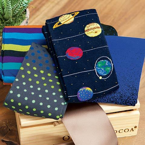 Men's Stellar Socks Crate