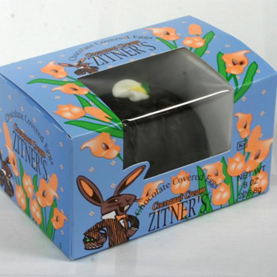 Zitner's Cocoanut Cream Easter Egg  8 oz.