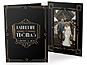 Art Deco 4x6 Vertical Event Folders (25 Pack)