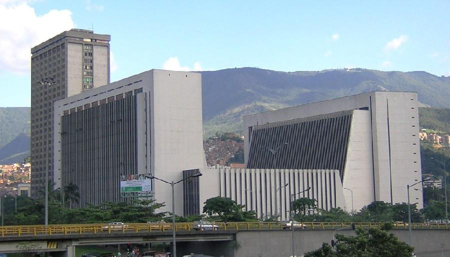 Centro Administrativo La Alpujarra