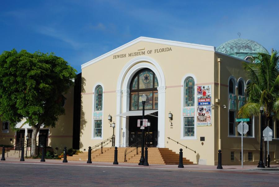 <p>Vista exterior del Museo Judío de Miami</p>