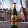 Cerveza Ostravar,Ostrava, Moravia-Silesia, República Checa, Czech Republic