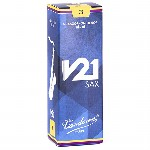 Vandoren V21 Tenor Saxophone Reeds - Box of 5