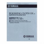 Yamaha Treated Silver Polish Cloth