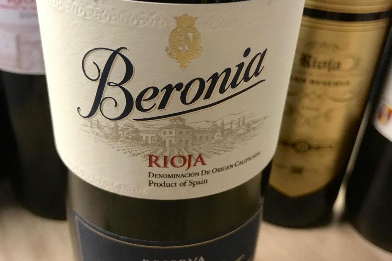 spain-wine-beronia-2013
