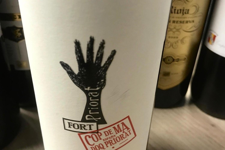 spain-wine-cop-de-ma-2017