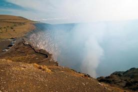 Nicaragua granada masaya volcano steam c sergey suhanov20180829 76980 96gf6p