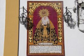Spain andalucia cadiz sanlucar tiles virgin20180829 76980 19p7gj6