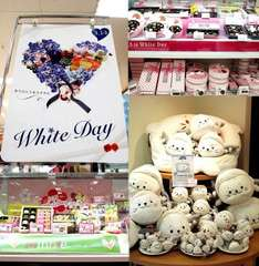White Day Vid Group