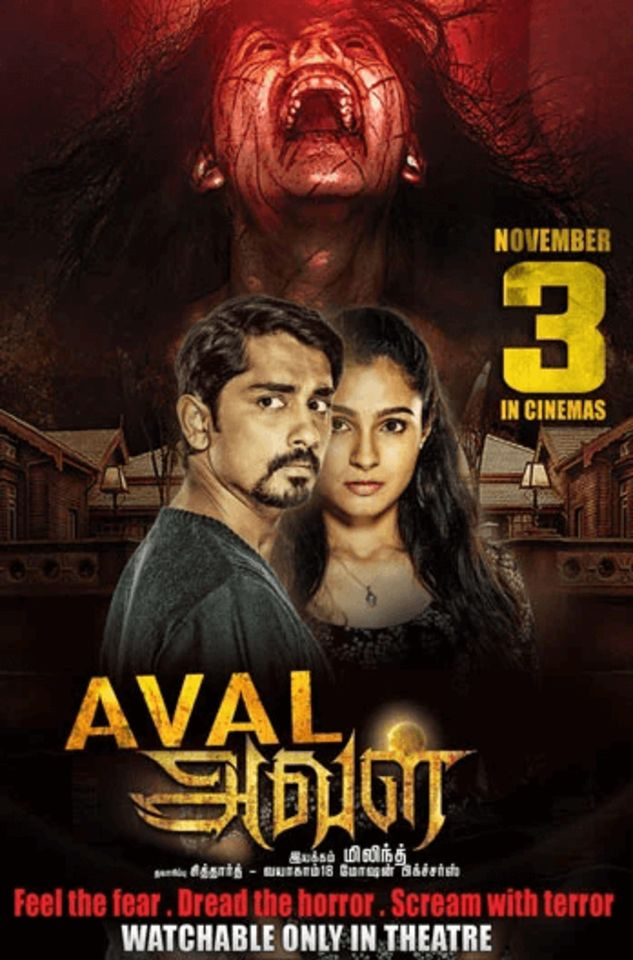 aval tamil movie hd 2017 free download