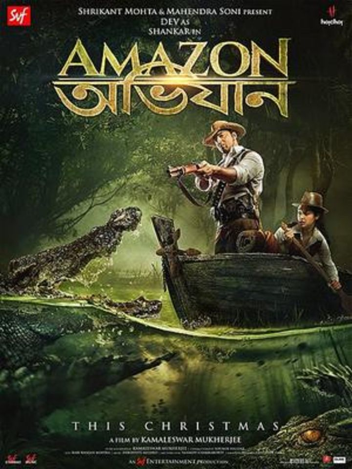 amazon obhijaan full movie watch online - This Christmas Full Movie Online Free