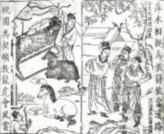 The Romance of the Three Kingdoms