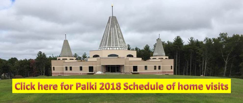 Palkhi Procession Schedule