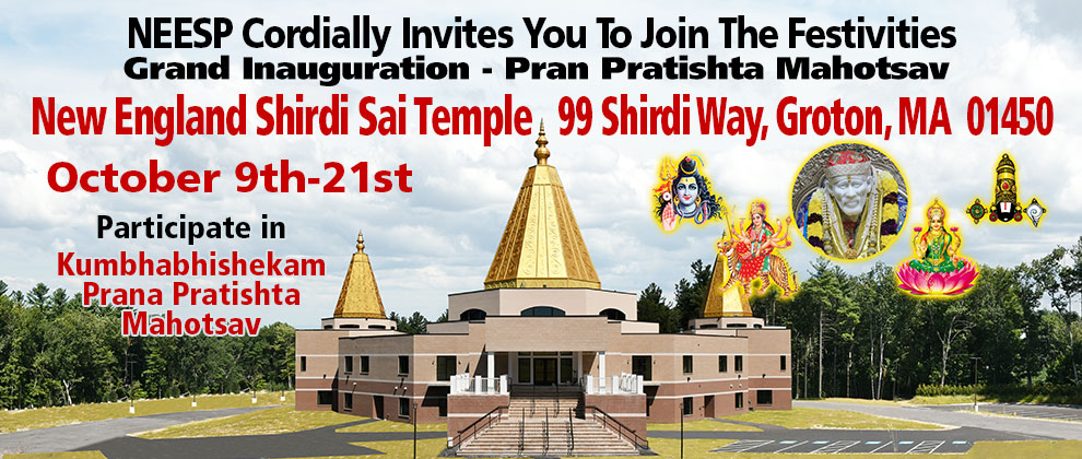 New Temple Inauguration Schedule