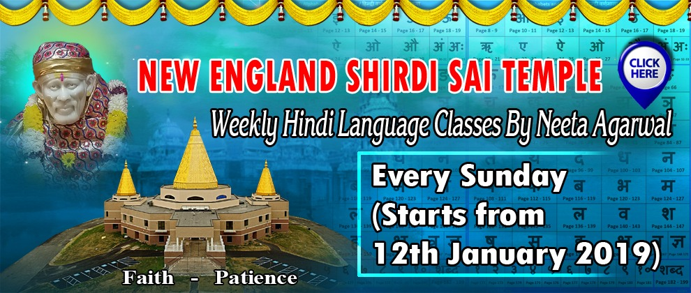 Hindi Class Jan 12th 2019