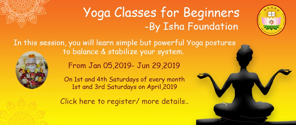 Upa Yoga By Isha Foundation