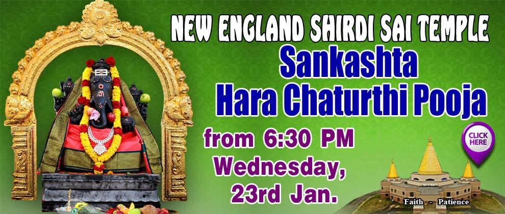 Sankashta Hara Chaturthi Jan 23 2019