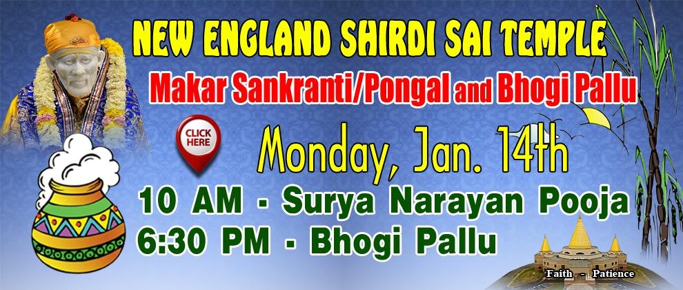 MakarSankranti-Pongal-Bhogi-2019