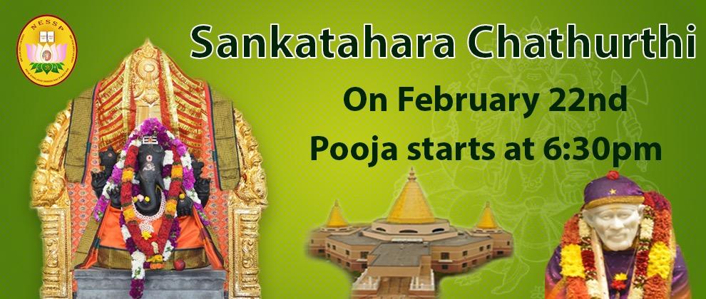 Sankatahara Chathurthi Feb 22nd 2019