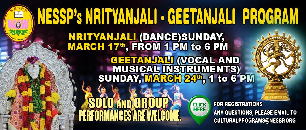 Nrityanjali-March-17th-Geetanjali-March24th