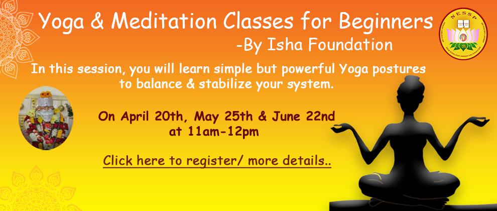 Yoga Classes by Isha Foundation