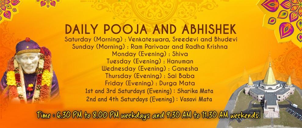 Abhishek/pooja