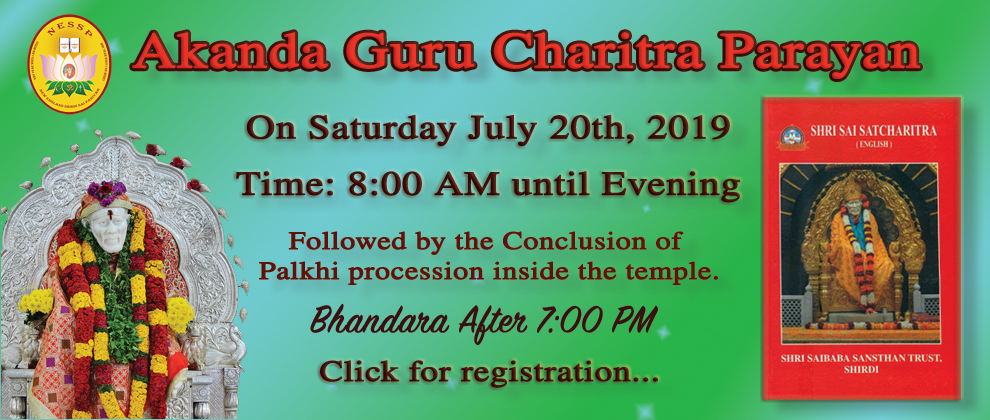 Akanda Guru Charitra Parayan