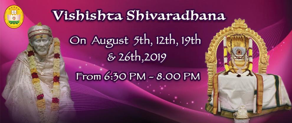 Vishishta Shivaradhana