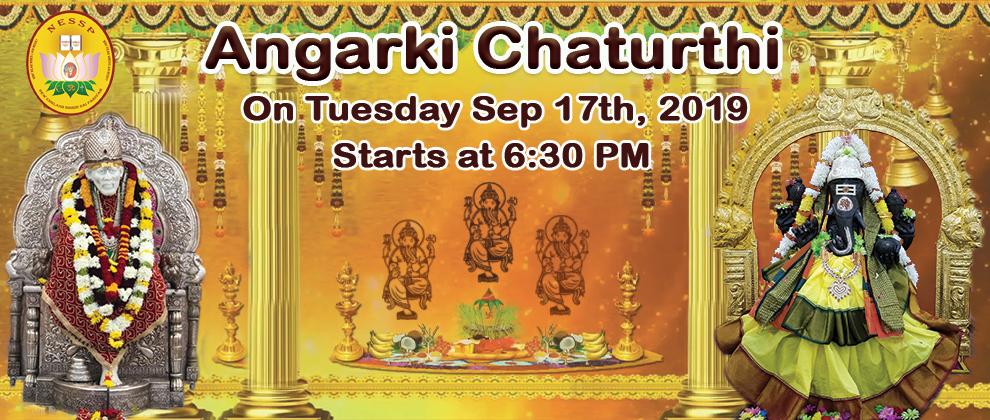 Sankatahara Chathurthi