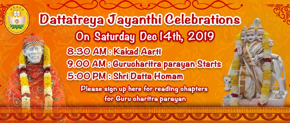 Dattatreya Jayanthi
