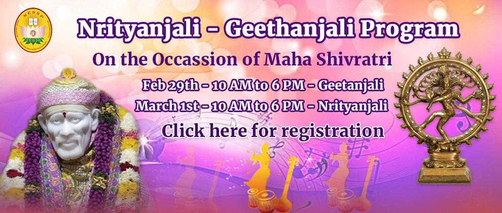 Nrityanjali Geethanjali
