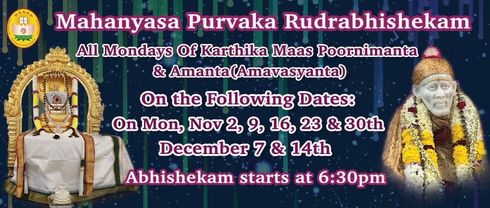 Mahanyasa Purvaka Rudrabhishekam