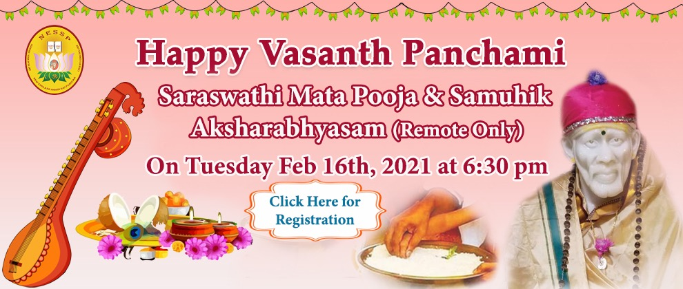 Happy Vasanth Panchami