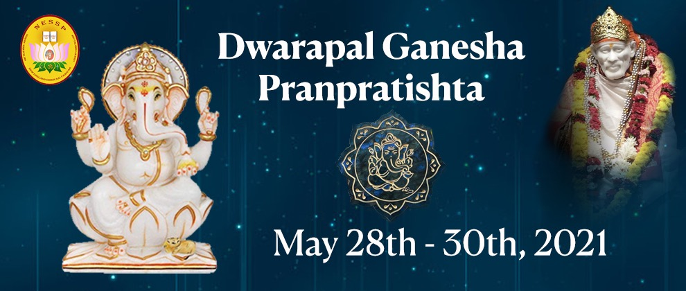 Dwarapal Ganesh