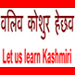 Let us learn Kashmiri - 1