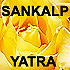 SANKALP YATRA (Pilgrimage with a difference)