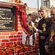 Azad lays foundation of Vitasta Hospital in Jammu