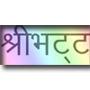 Shree Bhatt