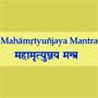 Mahamrtyunjaya Mantra