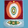 Shri Sharika Stuti