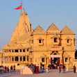 Somnath Dwarka Photo Gallery