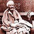 Guru Stuti- Swami Ramji