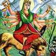 DURGA -The Divine Mother