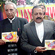 Vijayeshwer Jantrie (Almanac) released