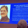 Mahatma Gandhi Dharma Seva Award