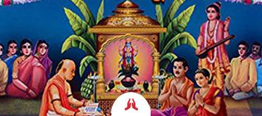Shree Satyanarayan Pooja