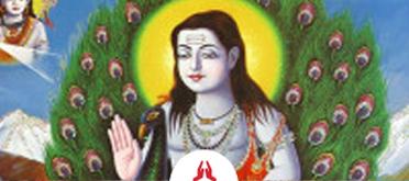 Baba Balak Nath ji Chownki