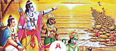 Shree Ram Amritvani